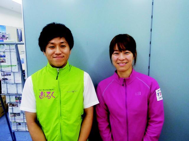 画像: スタッフ 左:山本、右:佐藤