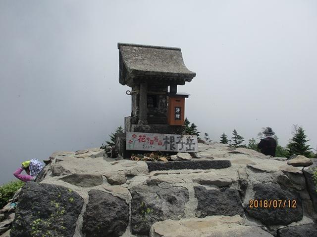 画像1: 【山旅会】根子岳にいってまいりました!(その2)