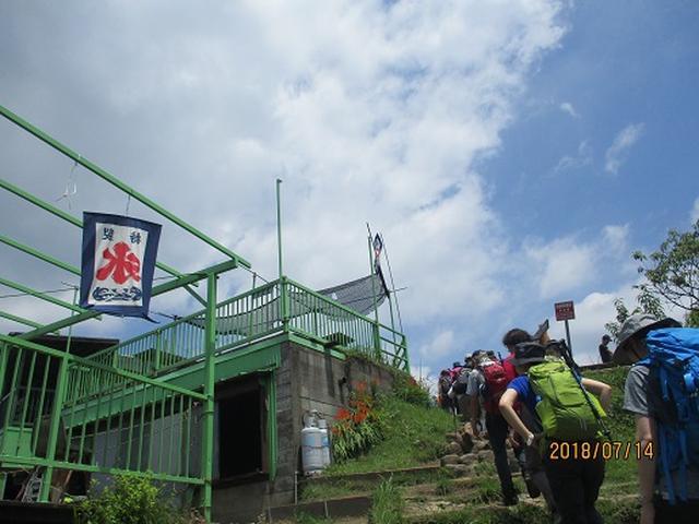 画像6: 【山旅会】陣馬山ツアーにいってまいりました!