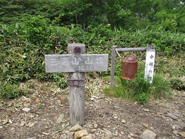 画像16: 【山旅会】三国山ツアーにいってまいりました!