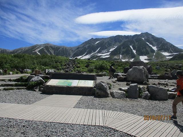 画像2: 【山旅会】立山別山の下見にいってまいりました!