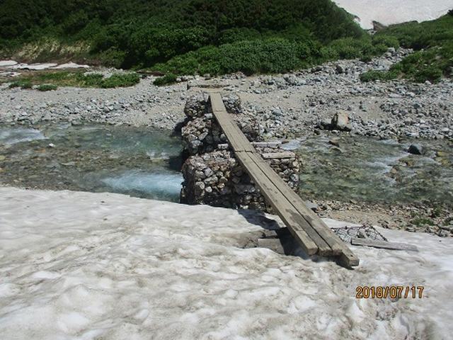 画像4: 【山旅会】立山別山の下見にいってまいりました!