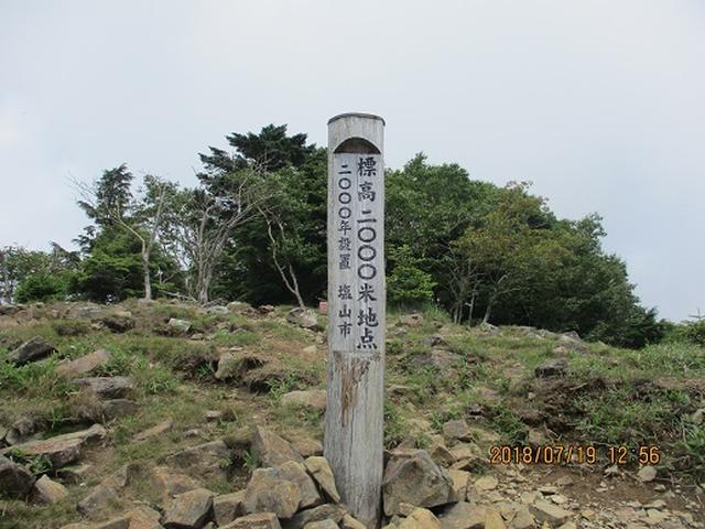 画像6: 【山旅会】大菩薩嶺ツアーにいってまいりました!