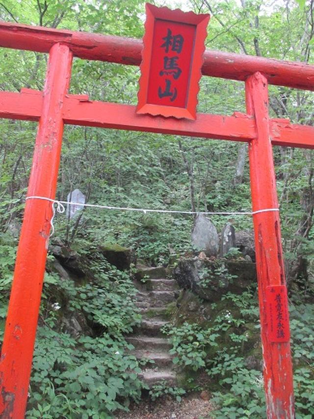 画像4: 【山旅会】榛名山の下見にいってまいりました!