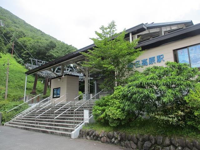 画像15: 【山旅会】榛名山の下見にいってまいりました!