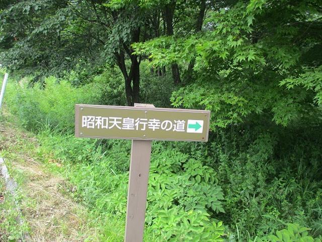 画像13: 【山旅会】榛名山の下見にいってまいりました!