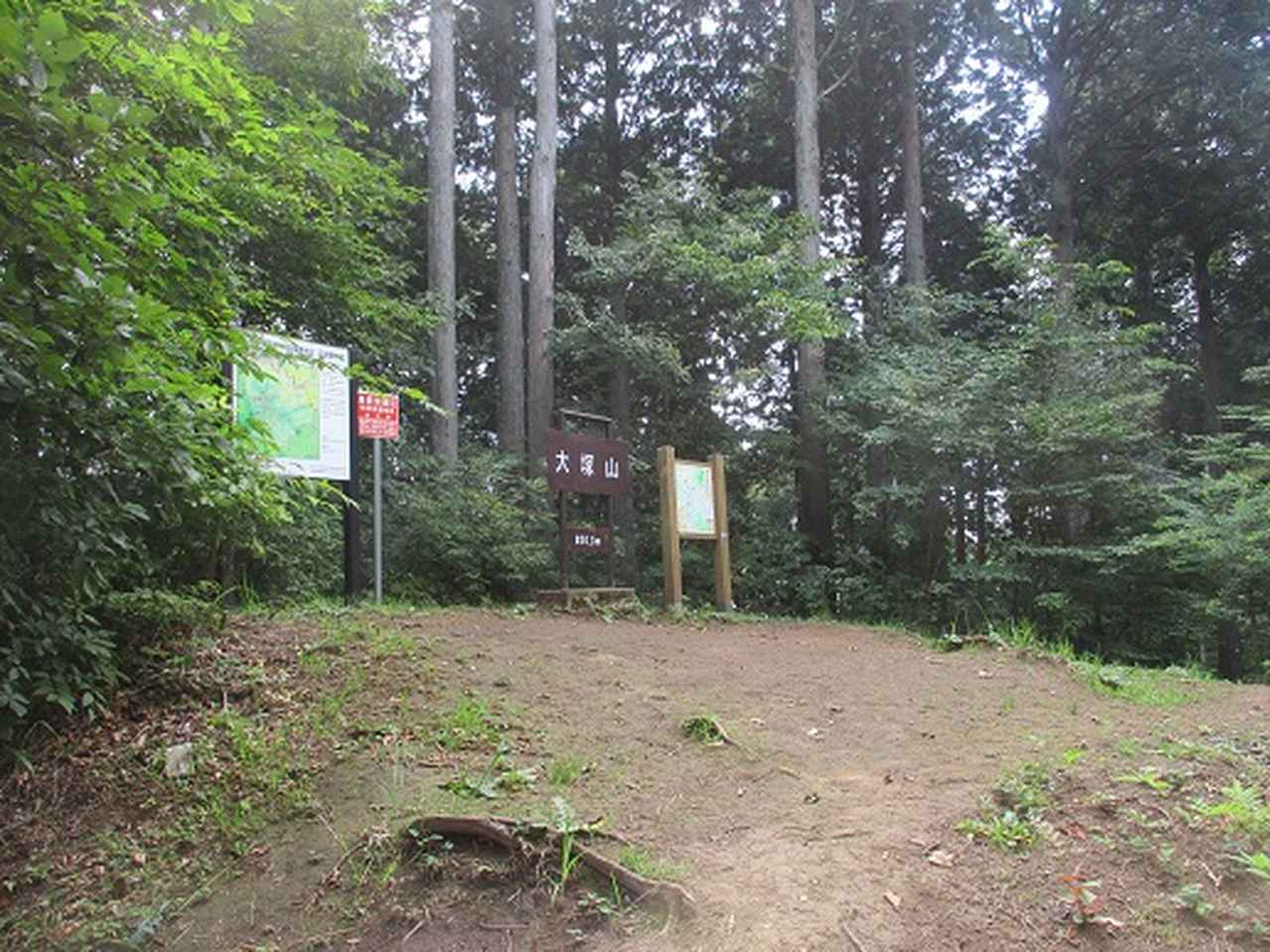 画像7: 【山旅会】大塚山の下見にいってまいりました!