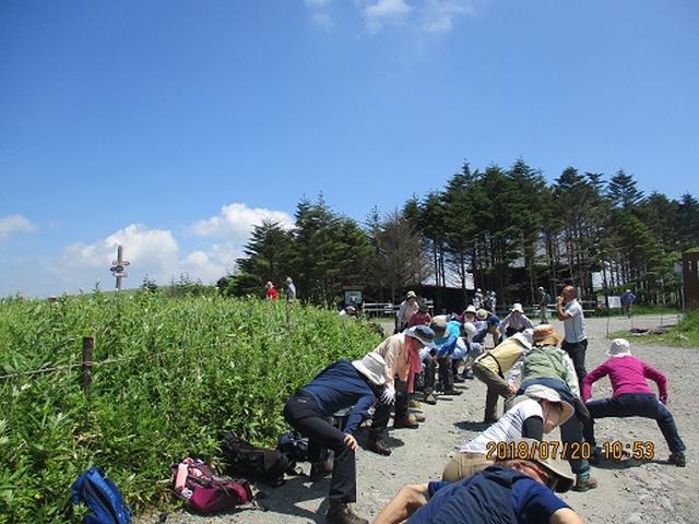 画像1: 【山旅会】霧ヶ峰・男女倉山ツアーにいってまいりました!