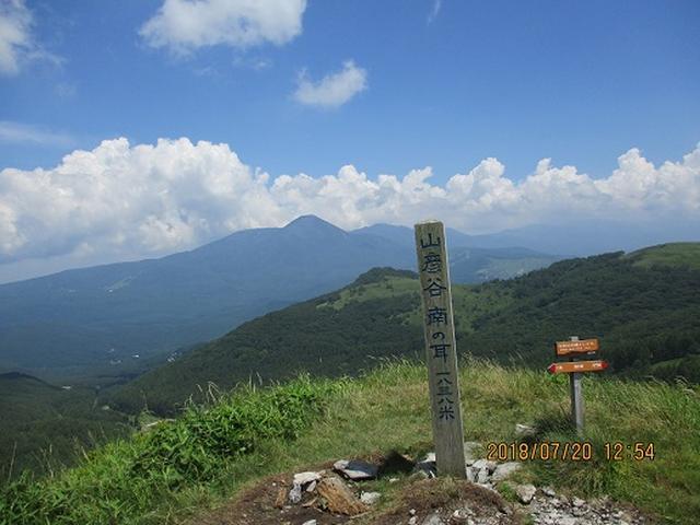 画像6: 【山旅会】霧ヶ峰・男女倉山ツアーにいってまいりました!