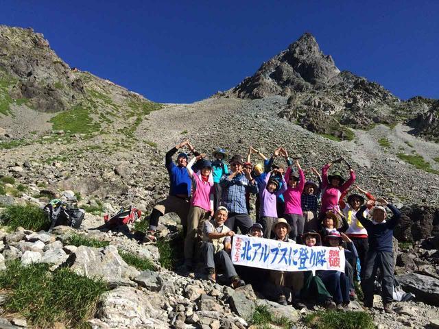 画像1: この秋スタート!ウォーキング・登山シリーズ・ハイキング説明会