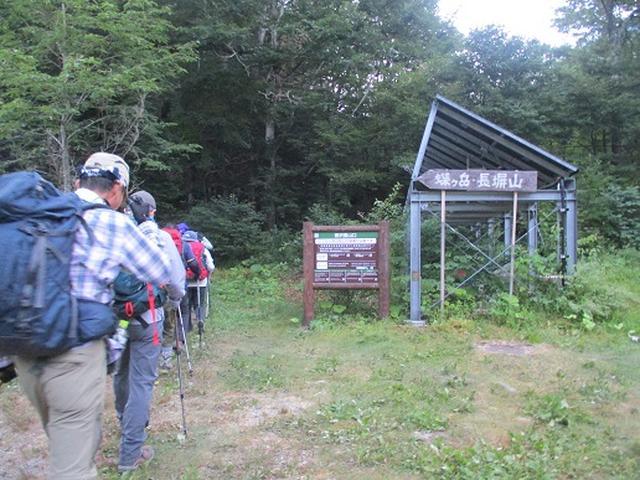 画像1: 【山旅会】蝶ヶ岳ツアーにいってまいりました!(その2)