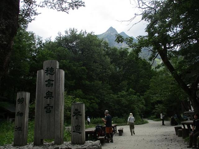 画像5: 【山旅会】蝶ヶ岳ツアーにいってまいりました!(その1)