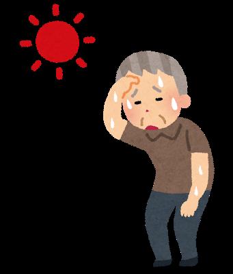 画像: もし万が一熱中症になってしまったらどうすればいいですか?