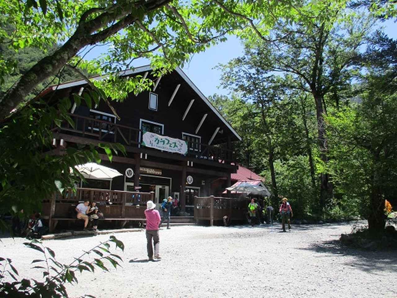 画像11: 【山旅会】蝶ヶ岳ツアーにいってまいりました!(その3)