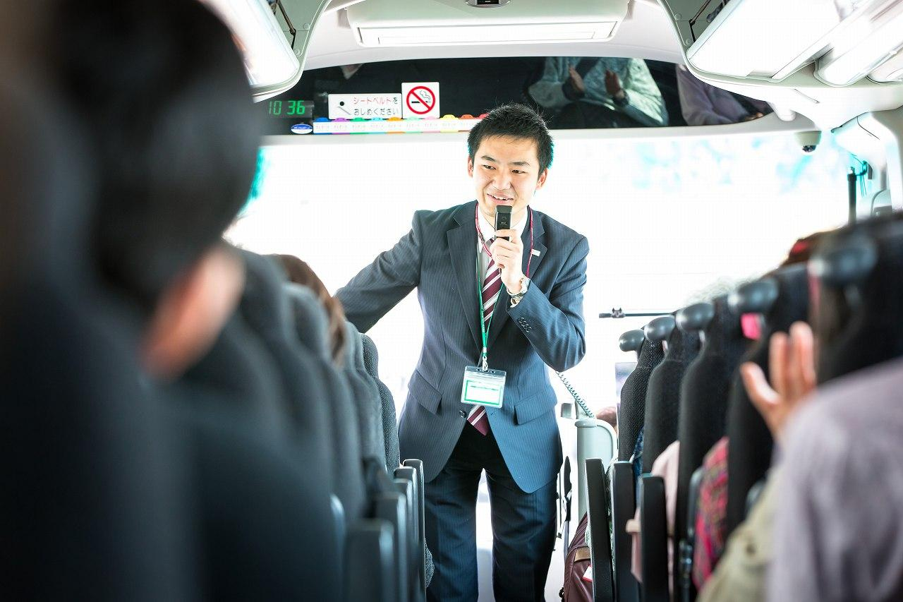 画像: ひとり参加限定の旅・説明会・ワンコインツアー