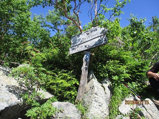 画像3: 【山旅会】甲斐駒ヶ岳の下見にいってまいりました!