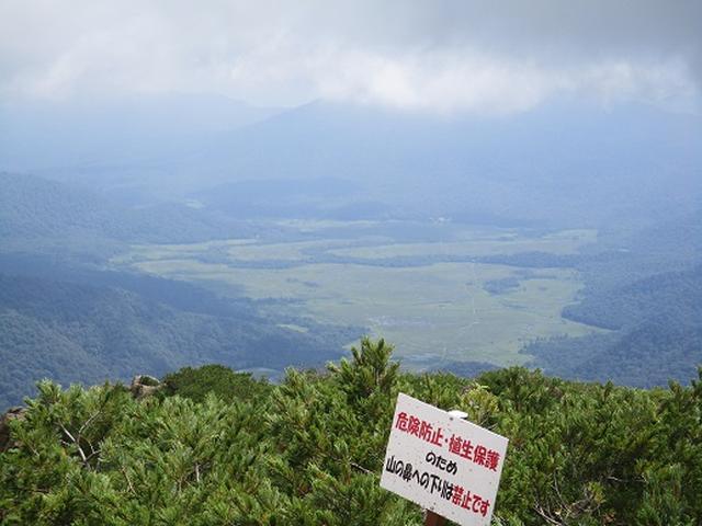 画像11: 【山旅会】至仏山の下見にいってまいりました!