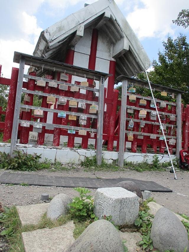 画像13: 【山旅会・登山ガイドこだわりツアー】添乗員からの便り・榛名ハイキングにいってまいりました!