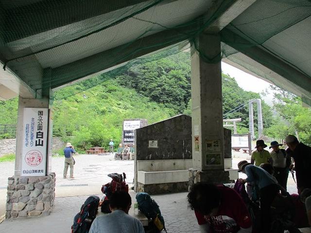 画像12: 【山旅会・登山ガイドこだわりツアー】岡田ガイドからの便り・白山ツアーにいってまいりました!(その3)