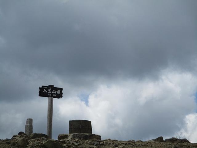 画像4: 【山旅会・登山ガイドこだわりツアー】添乗員からの便り・入笠山ツアーにいってまいりました!(その2)
