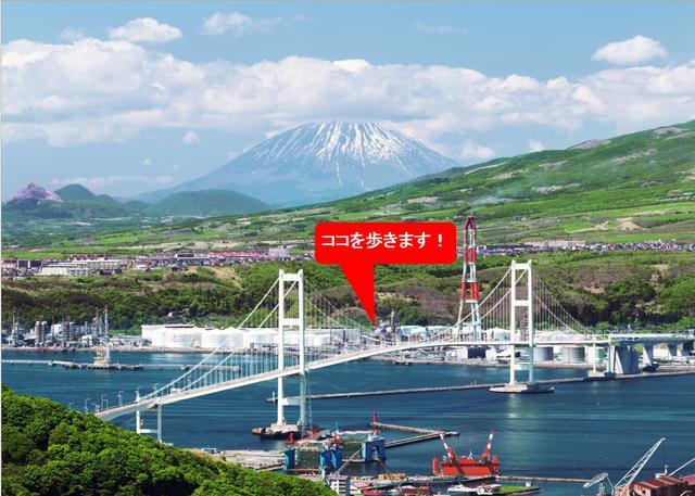 画像: 白鳥大橋(イメージ)