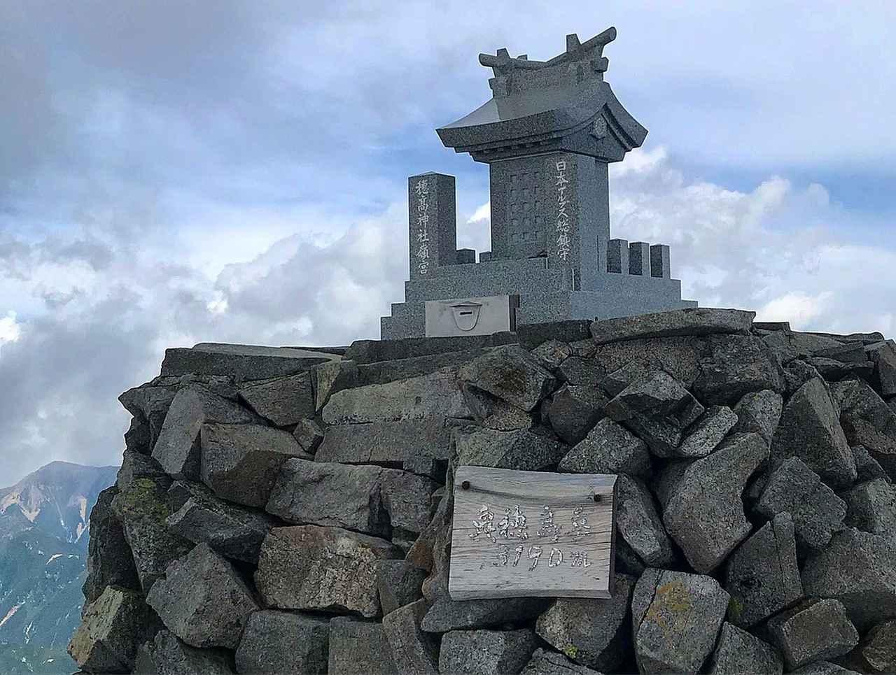 画像: 奥穂高岳山頂