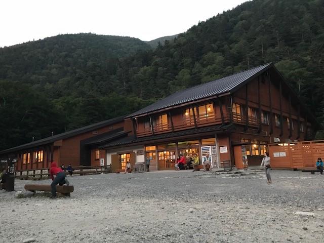 画像: 横尾山荘