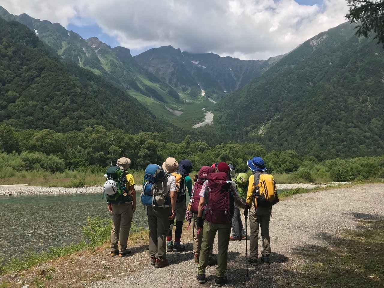 画像1: ツアー1日目 上高地から横尾山荘