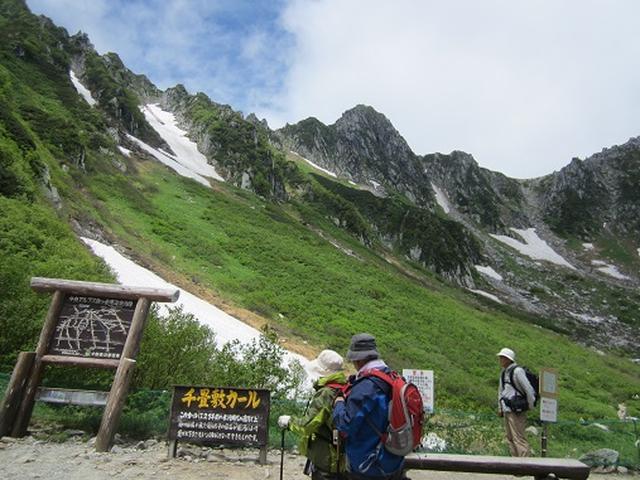 画像1: 【山旅会・登山ガイドこだわりツアー】山旅会ツアー10月までの催行状況