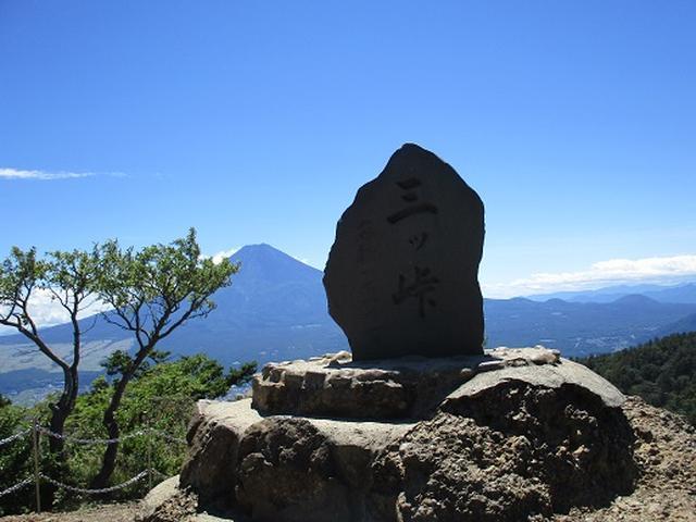 画像6: 【山旅会・登山ガイドこだわりツアー】添乗員からの便り・三つ峠にいってまいりました!(その2)