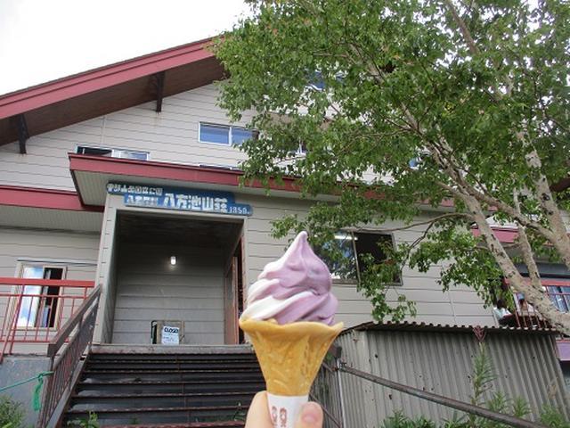 画像2: 【山旅会・登山ガイドこだわりツアー】添乗員からの便り・唐松岳ツアーにいってまいりました!(その2)
