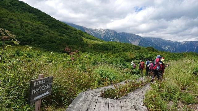画像2: 【山旅会・登山ガイドこだわりツアー】添乗員からの便り・唐松岳ツアーにいってまいりました!(その1)