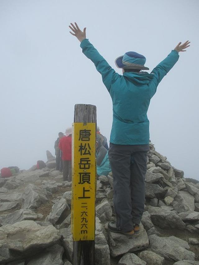 画像12: 【山旅会・登山ガイドこだわりツアー】添乗員からの便り・唐松岳ツアーにいってまいりました!(その3)
