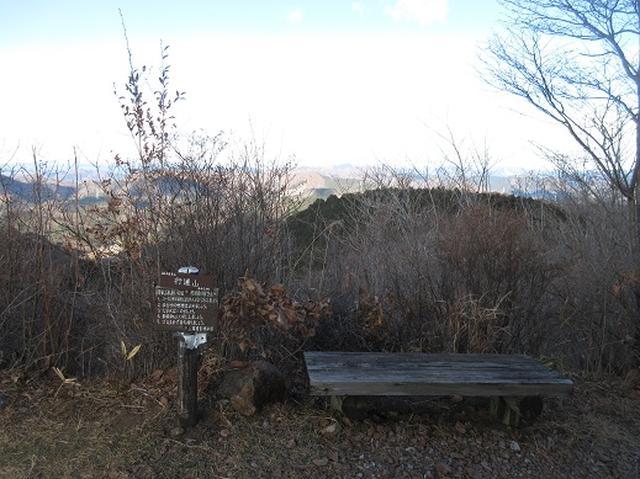 画像9: 【山旅会・登山ガイドこだわりツアー】岡田ガイドからの便り・足利行道山ツアーのご案内