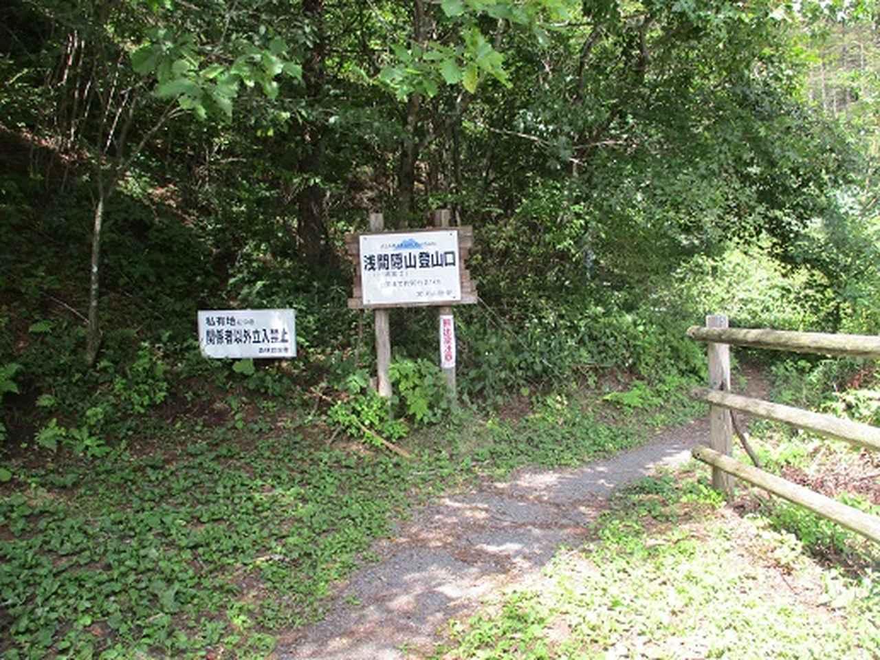画像1: 【山旅会・登山ガイドこだわりツアー】岡田ガイドからの便り・浅間隠山ツアーにいってまいりました!