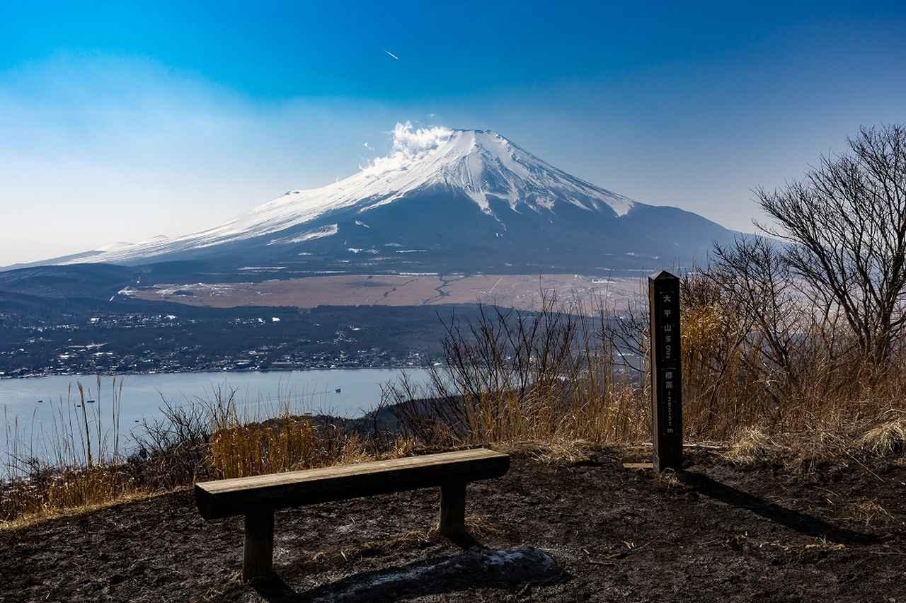 画像: 大平山山頂から望む絶景の富士山