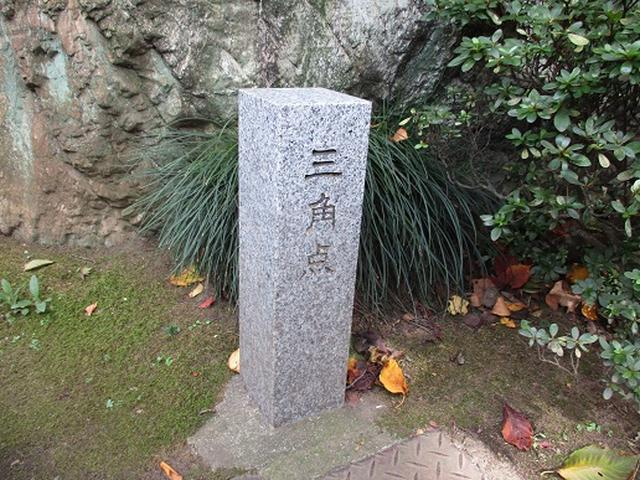 画像6: 【山旅会・登山ガイドこだわりツアー】岡田ガイドからの便り・都内の山を下見してまいりました!