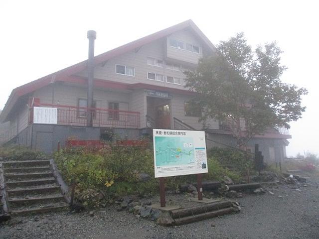 画像1: 【山旅会・登山ガイドこだわりツアー】岡田ガイドからの便り・唐松岳ツアーの2回目にいってまいりました!(その1)