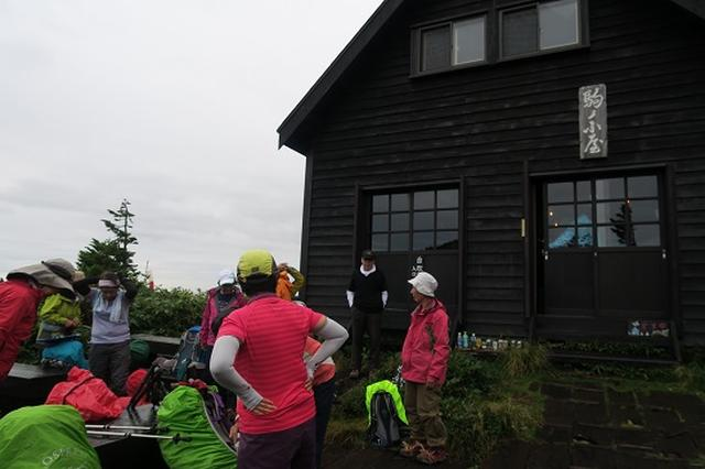 画像7: 【山旅会・登山ガイドこだわりツアー】岡田ガイドからの便り・会津駒ヶ岳にいってまいりました!(その2)