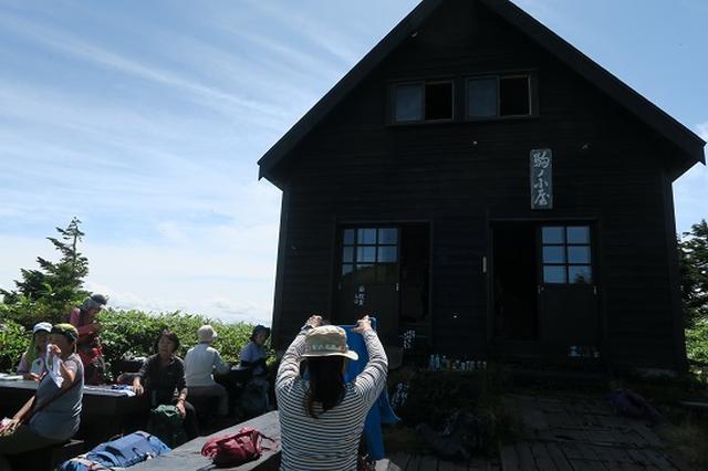 画像4: 【山旅会・登山ガイドこだわりツアー】岡田ガイドからの便り・会津駒ヶ岳にいってまいりました!(その1)