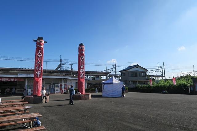 画像1: 【山旅会・登山ガイドこだわりツアー】岡田ガイドからの便り・巾着田から日和田山に下見にいってまいりました!