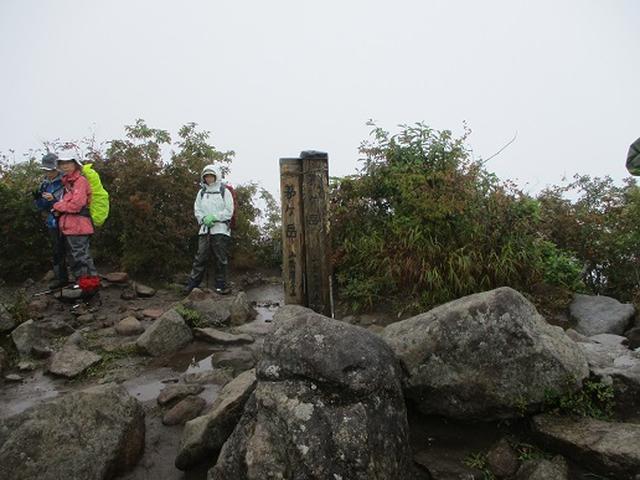 画像7: 【山旅会・登山ガイドこだわりツアー】岡田ガイドからの便り・茅ヶ岳ツアーにいってまいりました!