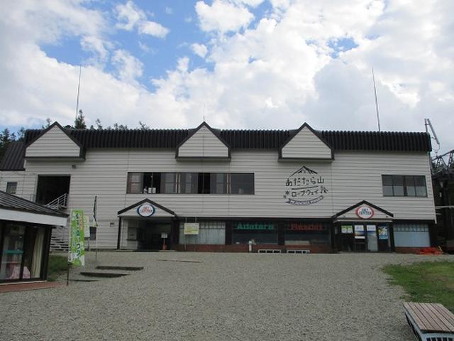 画像1: 【山旅会・登山ガイドこだわりツアー】岡田ガイドからの便り・安達太良山・栗駒山ツアーにいってまいりました!(その1)
