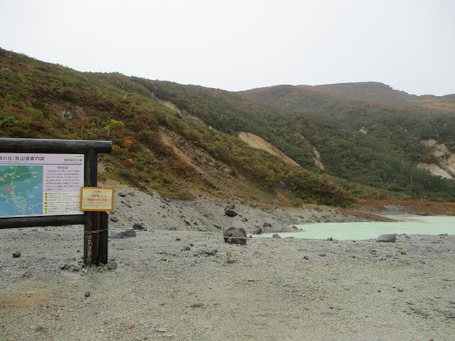 画像8: 【山旅会・登山ガイドこだわりツアー】岡田ガイドからの便り・安達太良山・栗駒山ツアーにいってまいりました!(その3)