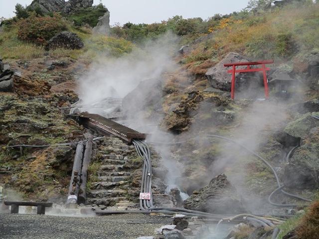 画像10: 【山旅会・登山ガイドこだわりツアー】岡田ガイドからの便り・安達太良山・栗駒山ツアーにいってまいりました!(その3)