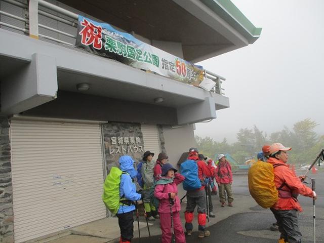 画像5: 【山旅会・登山ガイドこだわりツアー】岡田ガイドからの便り・安達太良山・栗駒山ツアーにいってまいりました!(その2)