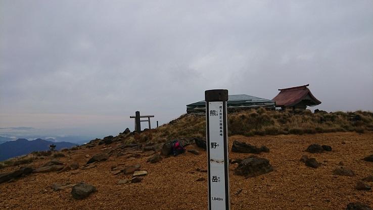 画像3: 【山旅会・登山ガイドこだわりツアー】添乗員からの便り・蔵王と栗駒山のハイキングにいってまいりました!