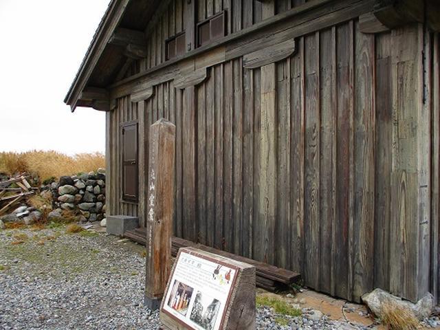 画像2: 【山旅会・登山ガイドこだわりツアー】岡田ガイドからの便り・立山雄山の下見にいってまいりました!