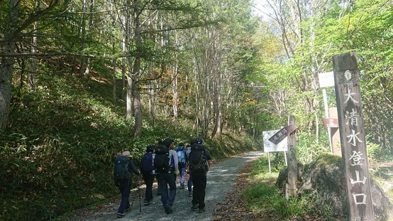 画像1: 【山旅会・登山ガイドこだわりツアー】添乗員からの便り・大清水から尾瀬沼