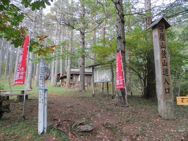 画像4: 【山旅会・登山ガイドこだわりツアー】岡田ガイドからの便り・守屋山の下見にいってまいりました!